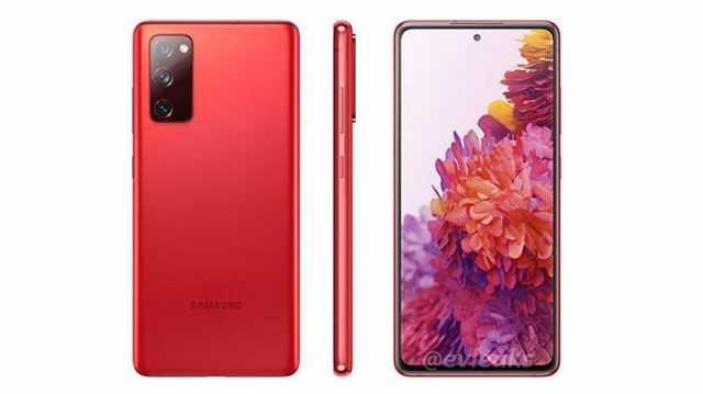 Samsung Galaxy S20 FE Çıkış Tarihi Ve Fiyatı!