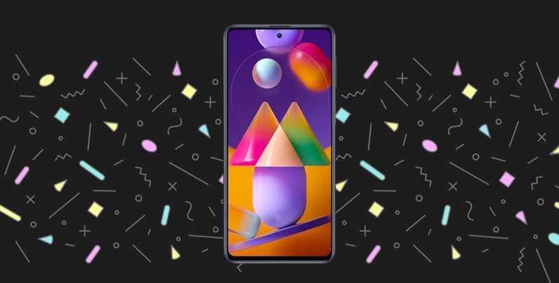 Samsung Galaxy M31s 200 TL hediye fırsatıyla ön siparişte!