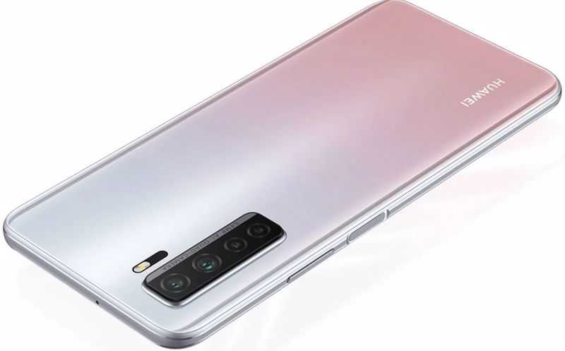 Huawei, Nova 7 SE Vitality Edition'ı Tanıttı