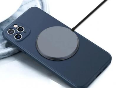 iPhone 12 Tanıtılmadan Kablosuz Şarj Cihazı Ortaya Çıktı
