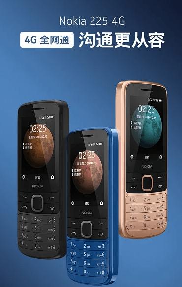 Nokia 215 4G ve Nokia 225 4G Çin'de Tanıtıldı