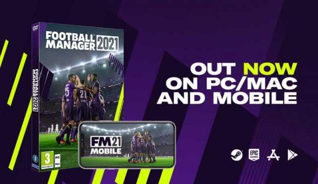 Football Manager 2021 Tüm Platformlar İçin Satışa Çıktı