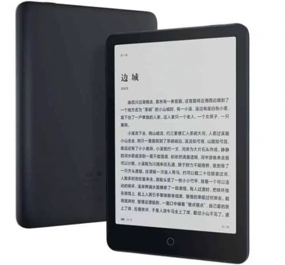 Xiaomi Mi Reader Pro e-kitap Okuyucu Resmi Olarak Duyuruldu